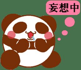 Love Peta[Panda] sticker #14517927