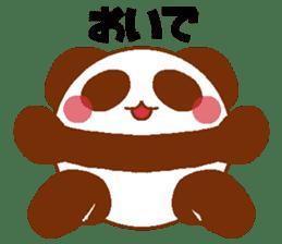 Love Peta[Panda] sticker #14517929
