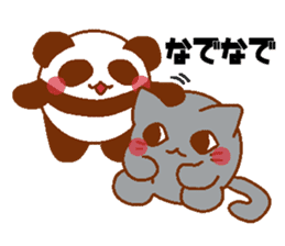 Love Peta[Panda] sticker #14517930