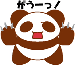 Love Peta[Panda] sticker #14517935
