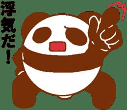 Love Peta[Panda] sticker #14517936