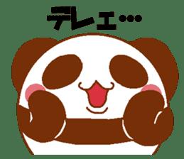 Love Peta[Panda] sticker #14517939