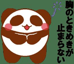 Love Peta[Panda] sticker #14517945