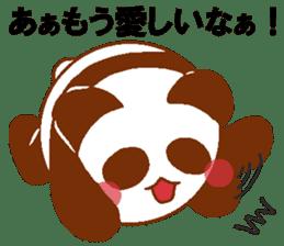 Love Peta[Panda] sticker #14517946