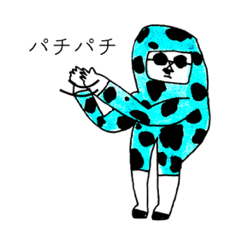 CHOCOLATE MINT CLOTHES 3
