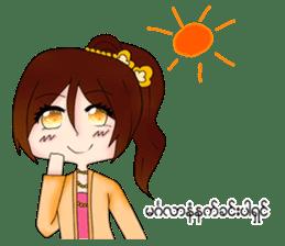 Miss Pretty Myanmar (Burmese/Myanmar) sticker #14523470