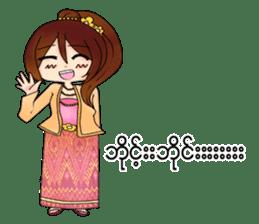 Miss Pretty Myanmar (Burmese/Myanmar) sticker #14523485