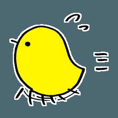 สติ๊กเกอร์ไลน์ Ordinary stickers of chick
