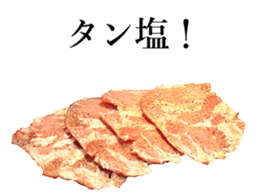Meat! sticker #14538620