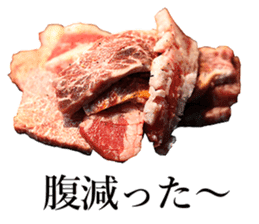 Meat! sticker #14538622