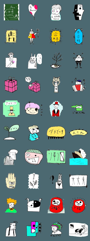สติ๊กเกอร์ไลน์ Fragmentary Sticker