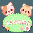 動く★アニマル敬語