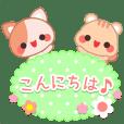 動く★アニマル敬語 - クリエイターズスタンプ