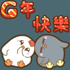 สติ๊กเกอร์ไลน์ White Chick & Black Bird(Animation)