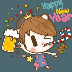 ส่งความสุขเทศกาลตลอดปี