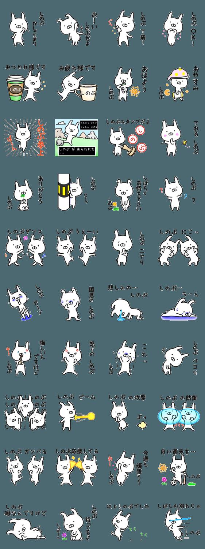 สติ๊กเกอร์ไลน์ sinobu sticker.