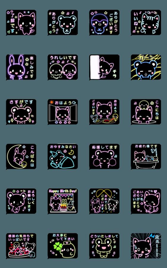 สติ๊กเกอร์ไลน์ neon Sticker animals