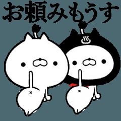 สติ๊กเกอร์ไลน์ Two ninja cats 2