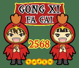 Happy Chinese New Year 2568! sticker #14565783
