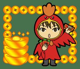 Happy Chinese New Year 2568! sticker #14565795