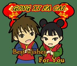 Happy Chinese New Year 2568! sticker #14565797