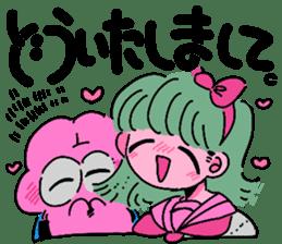 Butabako eruko sticker #14568751