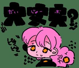 Butabako eruko sticker #14568755