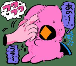 Butabako eruko sticker #14568773