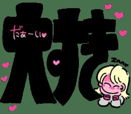 Butabako eruko sticker #14568779