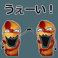 สติ๊กเกอร์ไลน์ American hotdog man!