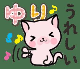 Ham-Neko for Yuri sticker #14570238