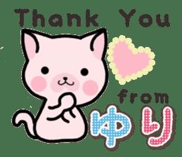 Ham-Neko for Yuri sticker #14570241