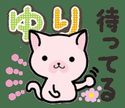Ham-Neko for Yuri sticker #14570242