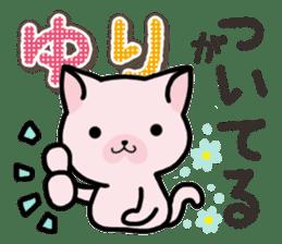 Ham-Neko for Yuri sticker #14570243