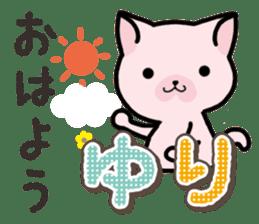 Ham-Neko for Yuri sticker #14570244