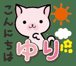Ham-Neko for Yuri sticker #14570245