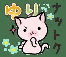 Ham-Neko for Yuri sticker #14570247