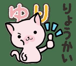 Ham-Neko for Yuri sticker #14570248