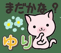 Ham-Neko for Yuri sticker #14570249