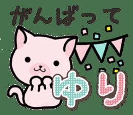 Ham-Neko for Yuri sticker #14570250