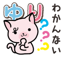 Ham-Neko for Yuri sticker #14570251