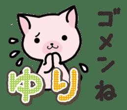 Ham-Neko for Yuri sticker #14570252