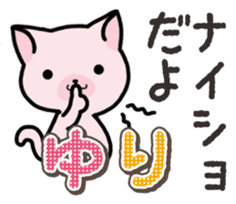 Ham-Neko for Yuri sticker #14570253