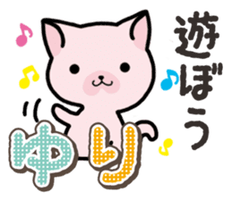Ham-Neko for Yuri sticker #14570254