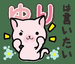 Ham-Neko for Yuri sticker #14570255