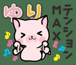 Ham-Neko for Yuri sticker #14570258