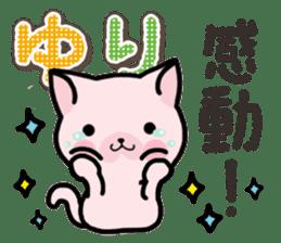 Ham-Neko for Yuri sticker #14570259