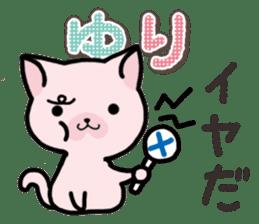 Ham-Neko for Yuri sticker #14570260