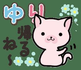 Ham-Neko for Yuri sticker #14570261