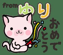 Ham-Neko for Yuri sticker #14570262